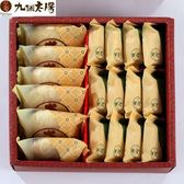 【九個太陽】 御意綜合禮盒(小)★蜂蜜太陽餅7入+鳳梨酥12入(蛋奶素) 含運價530元