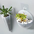 花盆 插花瓶 塑膠花盆 盆栽 筆筒 懸掛...