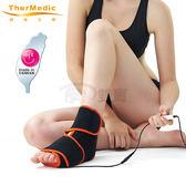 【贈好禮】當日配 舒美立得 護具型冷熱敷墊 護踝型 PW-170 冷敷 遠紅外線熱敷墊