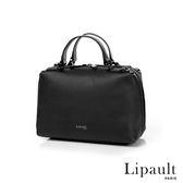 法國時尚Lipault 優雅皮革方形保齡球包S(耀岩黑)