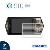 【STC】9H鋼化玻璃保護貼 - 專為Casio TR80 觸控式相機螢幕設計