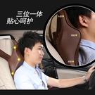 汽車頭枕-車用頭枕記憶棉護頸枕靠枕車載枕...