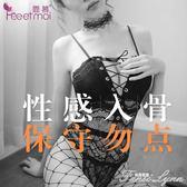 情趣內衣服方便性感夜店激情套裝超騷絲襪變態制服誘惑騷開檔可愛 范思蓮恩