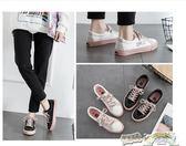 帆布鞋軟妹板鞋女超火草莓復古ins街拍帆布鞋女鞋學生韓版百搭    都市時尚