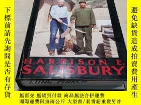 二手書博民逛書店The罕見Long March Hardcover 長征 精裝本Y211464 Harrison E. Sal