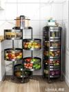 廚房蔬菜置物架落地多層旋轉圓形360度多功能菜籃子放果蔬收納架 樂活生活館