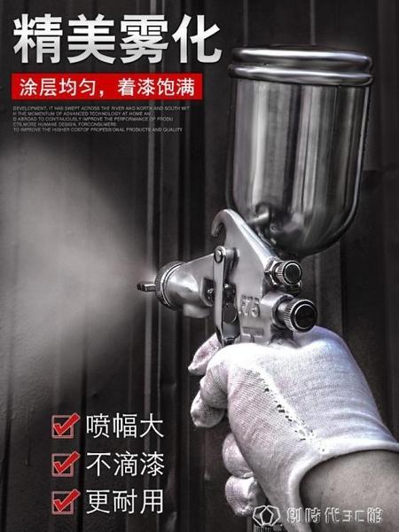 W-71-75-77上下壺噴槍油漆噴槍高霧化家具木器汽車油漆氣動噴漆槍