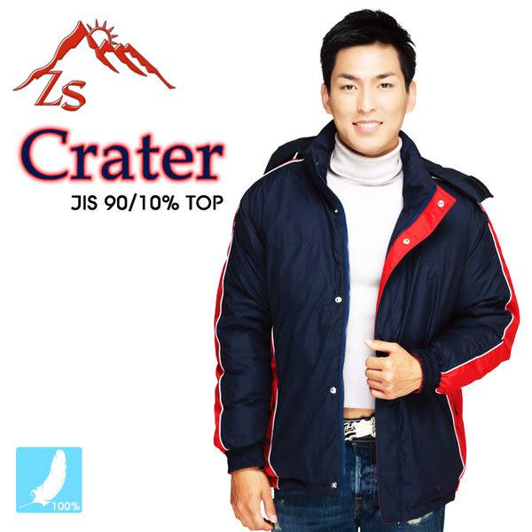 ZS Crater 學院風男款經典羽絨外套(寶藍)