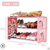 鞋架鞋櫃簡易防塵鞋架多層鞋櫃簡約現代家用經濟型鞋架子 igo爾碩數位3c