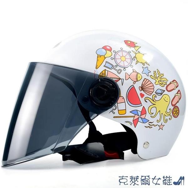 頭盔 電動電瓶車頭盔男女通用夏季防曬透氣半盔頭盜四季輕便頭盔安全帽 快速出貨