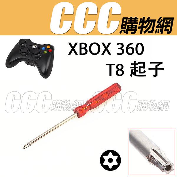 XBOX 360 手把 無線 手柄 螺絲起子 換殼工具 T8H T8 星形中空 六角星型中空 - PS3 主機