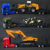 大號滑行平板拖車坦克挖掘機鏟車運輸卡車模型兒童工程車貨車玩具年貨慶典 限時鉅惠