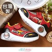 男童鞋 台灣製迪士尼閃電麥坤正版閃燈運動鞋 電燈鞋 魔法Baby