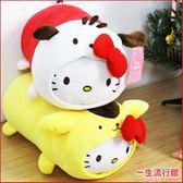 《新品》Hello Kitty 凱蒂貓 布丁狗 洽怕狗 正版 圓滾滾 造型 靠枕 娃娃 抱枕 腰枕 B16328