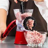 灌腸機家用手動絞肉機灌香腸的機器手搖餃子餡攪碎肉攪拌機臘腸機