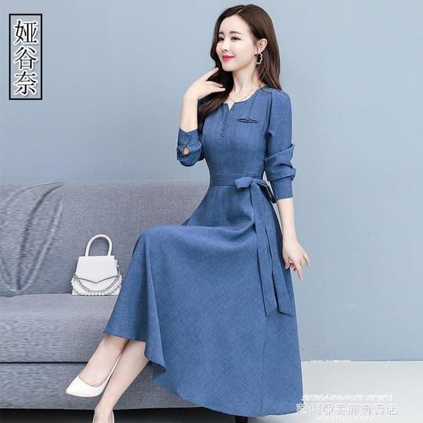 棉麻洋裝 大碼女裝2021年春秋新款棉麻連身裙女長袖高端洋氣遮肚顯瘦中長裙 萊俐亞