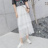 【免運】正韓半身裙女夏季沙沙大碼仙女裙網紗百褶裙中長款高腰蛋糕裙裙子紗裙