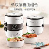 電熱飯盒抽真空保鮮陶瓷220V