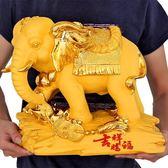 禮藝佳象沙金擺件一對客廳家居電視柜工藝飾品大象風水招財禮品