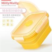 兒童輔食盒寶寶硅膠碗防摔便攜外出吃飯保鮮盒餐具用品