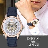 EMPORIO ARMANI 亞曼尼 AR1947 優雅紳士鏤空設計機械錶 熱賣中!