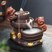 香爐 紫砂香薰爐倒流時來運轉倒流香茶道香道創意香爐擺件 快速出貨