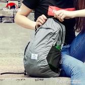雙肩摺疊背包男超輕便攜戶外防水旅行包女口袋包登山皮膚包ATF  英賽爾3c專賣店