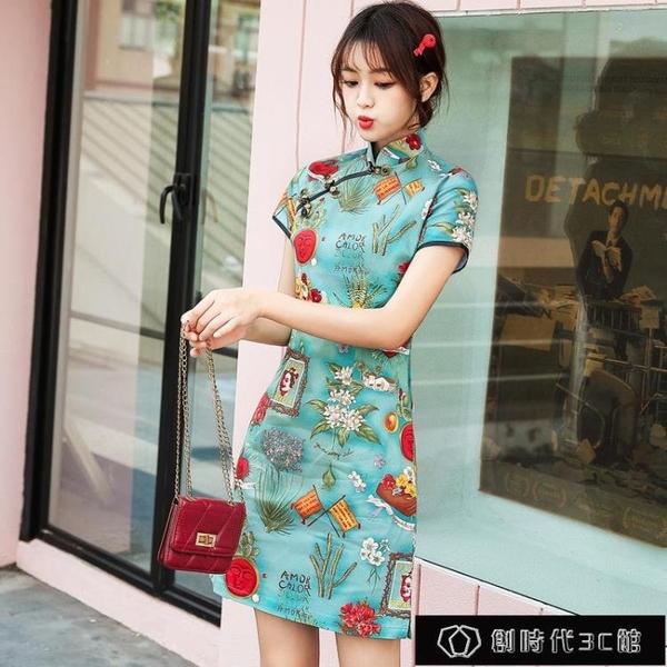 國潮旗袍時尚潮流年輕款少女日常減齡甜美低領顯瘦改良連衣裙【全館免運】