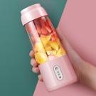 奇聲便攜式榨汁機家用無線小型充電迷你榨汁杯電動炸果汁機