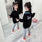 女童中長款衛衣新款秋冬大兒童加厚加絨韓版女孩洋氣童裝冬裝 yu9176【艾菲爾女王】