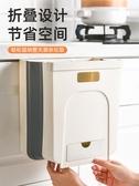 垃圾桶 廚房用可折疊大垃圾桶大號無蓋壁掛式家用櫥柜門懸掛 晶彩