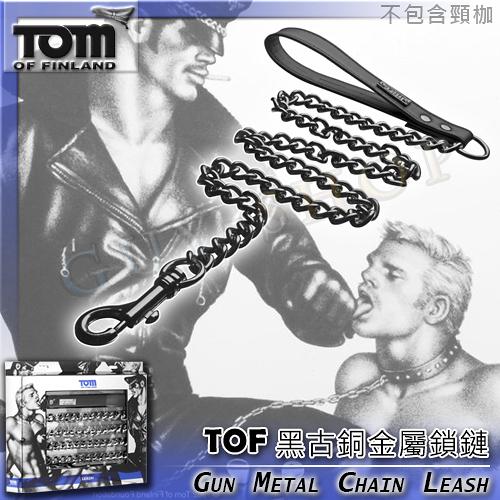 美國XRBrands TOF 黑古銅金屬鎖鍊 Gun Metal Chain Leash