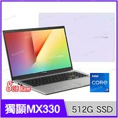 華碩 ASUS X513EP-0291W1165G7 幻彩白【i7 1165G7/15.6吋/MX330/FHD/四核心/娛樂/輕薄/intel/筆電/Buy3c奇展】Vivobook