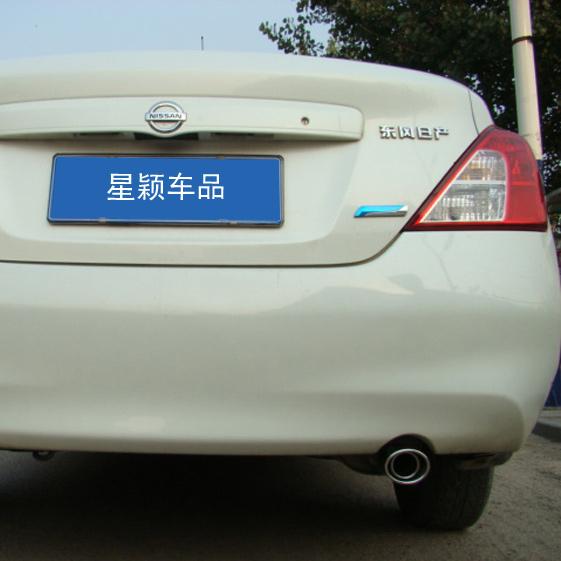日產尼桑新陽光改裝配件尾喉專用加厚不銹鋼汽車排氣管裝飾尾氣罩