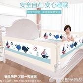 床護欄床圍欄大床1.8-2米嬰兒防摔欄桿寶寶護欄床邊兒童擋板通用QM    橙子精品