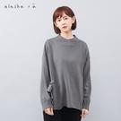 a la sha+a 微高領綁帶創意針織衫