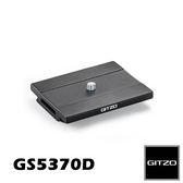 【EC數位】GITZO 捷信 GS5370D D型標準快拆板 快拆座 雲台 三腳架 相機底座 Arca