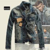 牛仔外套 秋冬季日系韓版修身牛仔外套男士帥氣夾克個性褂子學生牛仔衣潮流 新品上市