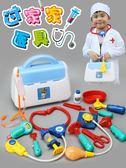 過家家角色扮演兒童醫生女孩玩具套裝打針