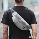 跑步運動手機腰包男士小型輕便隨身帆布多功能胸包潮ins小包挎包 LJ5255【極致男人】