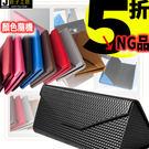 【小NG五折福利品】市價249 摺疊收納 眼鏡盒----小NG--Z8