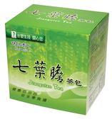 七葉膽茶包2gx12包