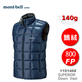【速捷戶外】日本 mont-bell 1101468 Superior Down Vest 男 超輕羽絨背心140g(靛藍),800FP 鵝絨,montbell