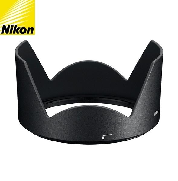 又敗家@Nikon原廠遮光罩HB-58遮光罩適AF-S 18-300mm f/3.5-5.6G VR尼康原廠遮光罩HB-58太陽罩lens hood