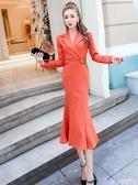 熱賣魚尾洋裝秋冬西裝V領長袖高腰包臀修身素色打底中長款魚尾連身裙7月特惠