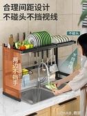 不銹鋼廚房水槽置物架放碗筷碟瀝水架洗碗池收納瀝水藍水池上用品 樂活生活館