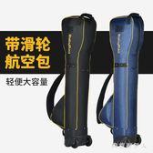 高爾夫球包 可背可推/拉多功能航空包高爾夫球袋球桿袋高爾夫裝備 AW4383【棉花糖伊人】