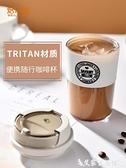 咖啡保溫杯 咖啡杯便攜隨行外帶歐式小奢華保溫杯子精致隨身隨手沖泡杯ins風 艾家