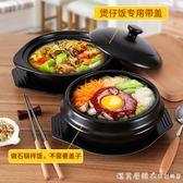 家用明火燃氣韓國石鍋拌飯專用石鍋碗煲仔飯韓式大醬湯砂鍋小號 NMS漾美眉韓衣