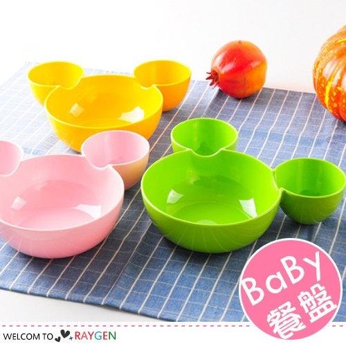 卡通米奇造型大頭分隔碗 兒童餐具 水果盤 餐盤